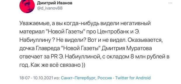 Премия КГБ.