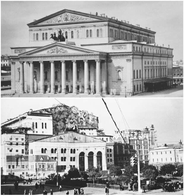 Большой театр в мирное время и после маскировки.   Фото: can-you-help.me/ pastvu.com.
