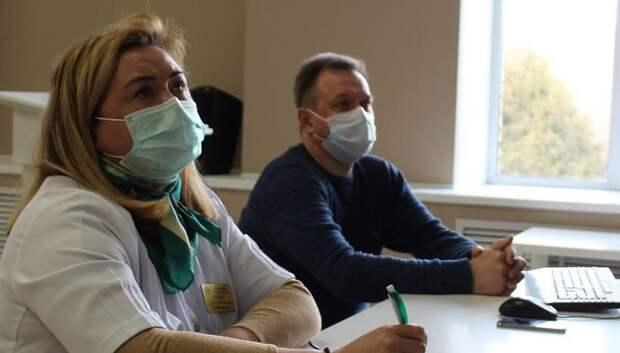 Педиатры Мытищ прошли обучающий курс по телемедицине