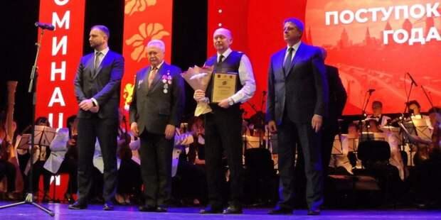 Сотрудник Московского авиационного центра получил награду