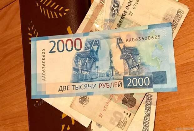 Жительница области, желая заработать на инвестициях, отдала мошенникам около 2,5 миллиона рублей