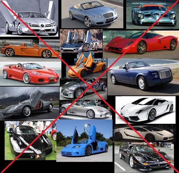 Самая дорогая машина 21-го века в мире...