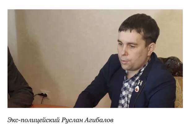 Полицейский из Светлой России Будущего