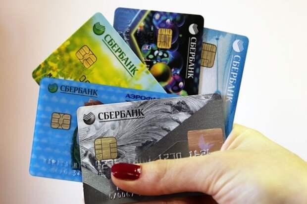 Сбербанк запустил переводы с кредитных карт на дебетовые - Коммерсантъ