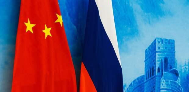 Стратегические условия российско-китайской Антанты