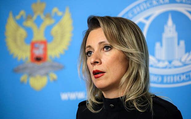 Как метко подметил еще лет 20 назад Кучма, Украина - не Россия. Мария Захарова