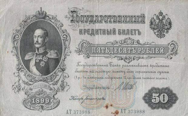 Какой была зарплата до революции 1917 года? И цены