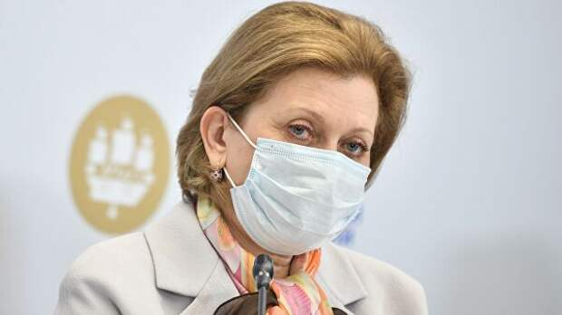 """Попова рассказала, когда люди смогут """"свободно дышать и передвигаться"""""""
