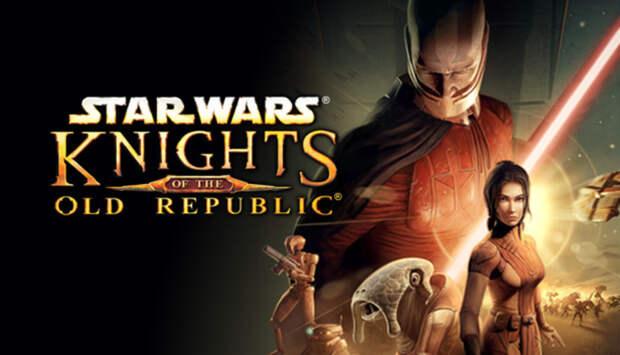 В сеть утекла информация о ремейке хита Knights Of The Old Republic