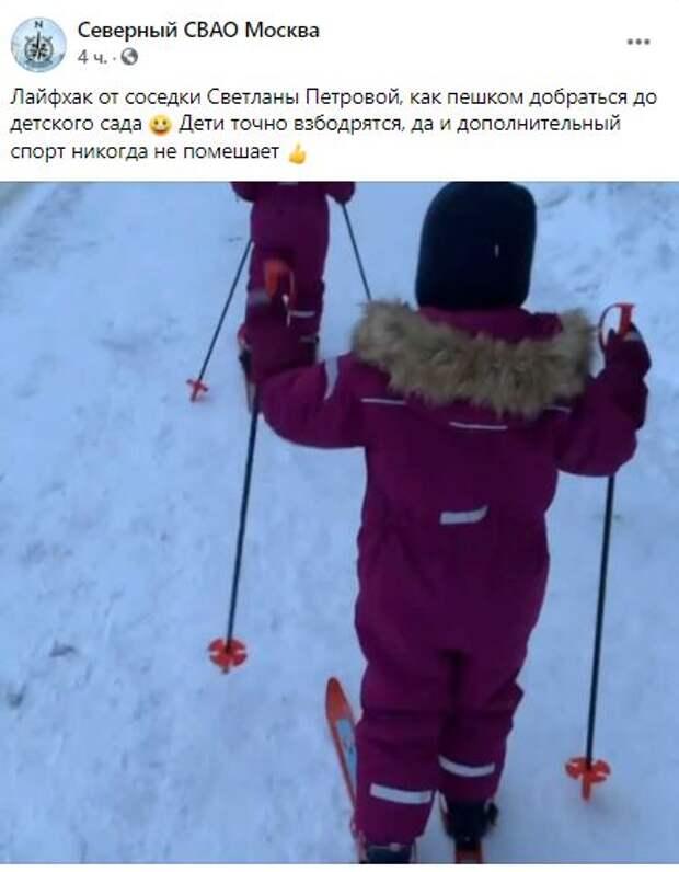 Фотокадр: в детский сад на лыжах в Северном