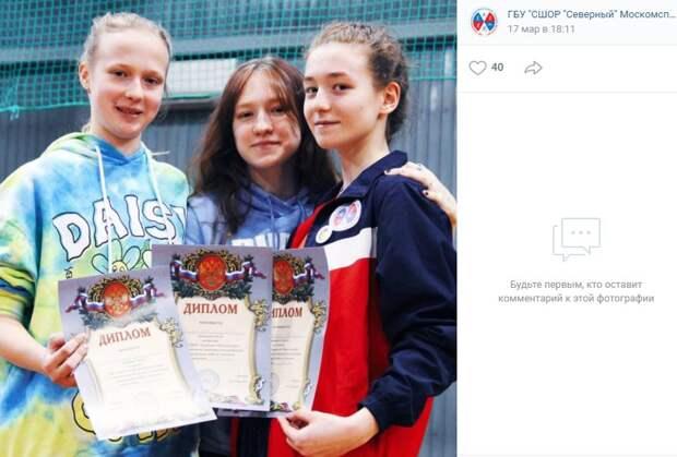 В спортшколе в Северном подвели итоги турнира по многоборью