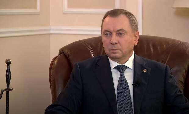 Глава МИД Белоруссии: Запад готов действовать против Минска «любыми методами»