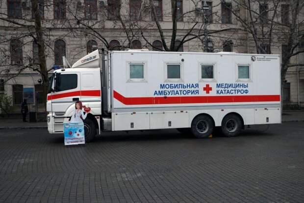 Информация о прививочной кампании против COVID-19 в Севастополе на 21 апреля