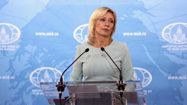 """Захарова ёмко описала вмешательство Литвы в дела Белоруссии: """"Не следует заливать огонь керосином"""""""