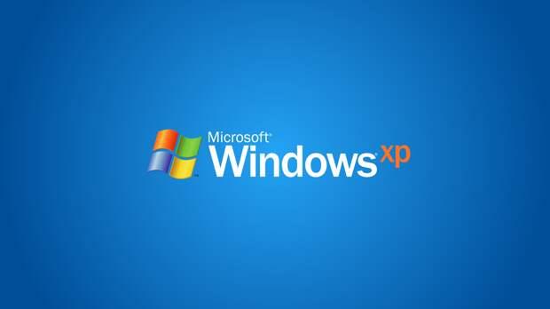 Устаревшая система Windows XP все еще используется на 1% компьютеров