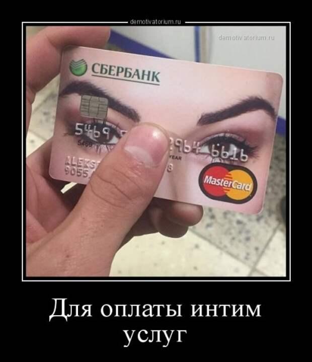 1475563216_demotivatory-16