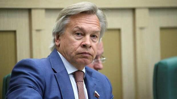 """Пушков оценил угрозы американского сенатора в адрес """"СП-2"""""""