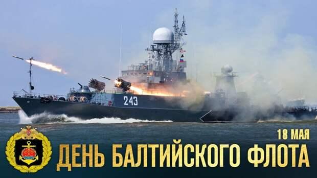 Победа русских кораблей