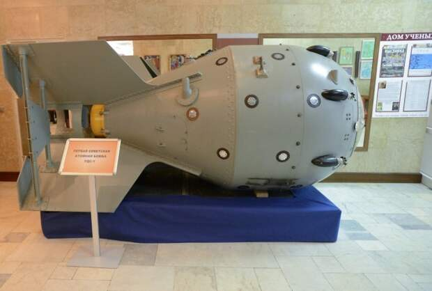 Первая советская атомная бомба. / Фото: www.rt.com