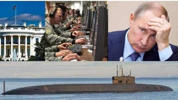 Обмануть Путина. Как отечественная и западная пресса используются для дезинформации