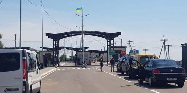 Украина ввела новые правила пересечения границы с Крымом