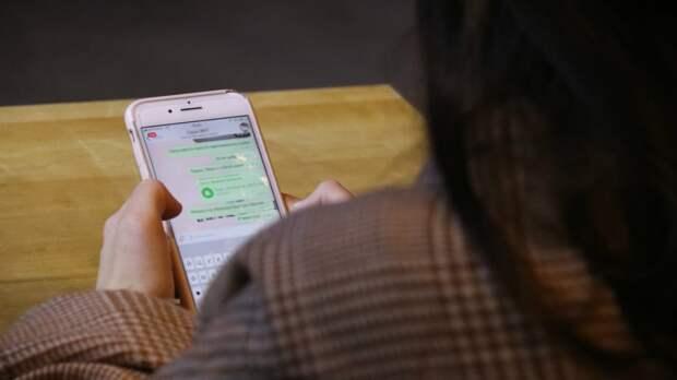 Forbes: стоит ли людям отказываться от WhatsApp?
