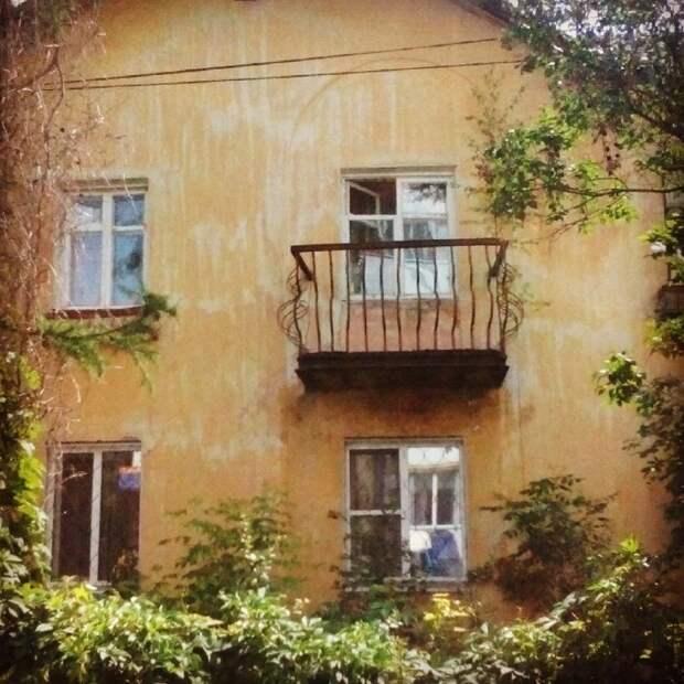 Балконы, которые не любят людей добро пожаловать отсюда, недоверие, подозрительность, прикол
