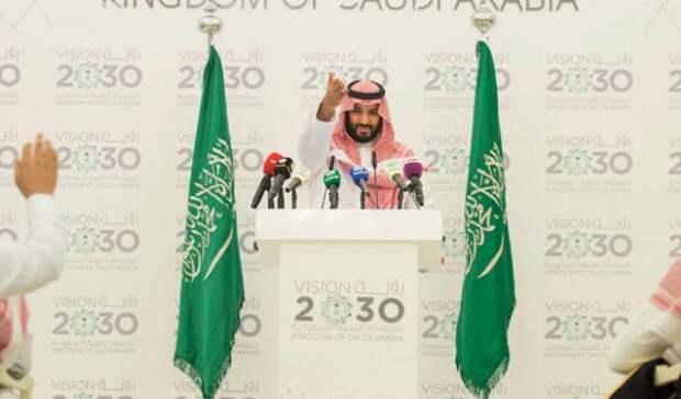 Саудовская Аравия продолжает занимать умеждународных кредиторов