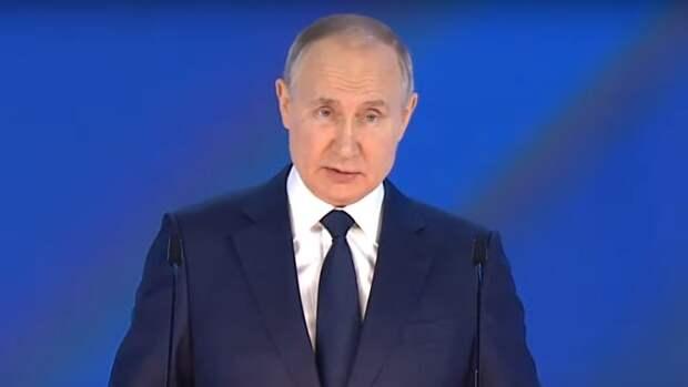 """СМИ рассказали о """"переполохе"""" Германии после слов про """"красную линию"""" на послании Путина"""