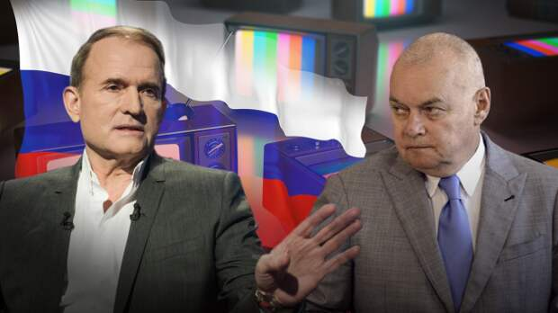 Украина-2020 — урок и вызов для России: мнение
