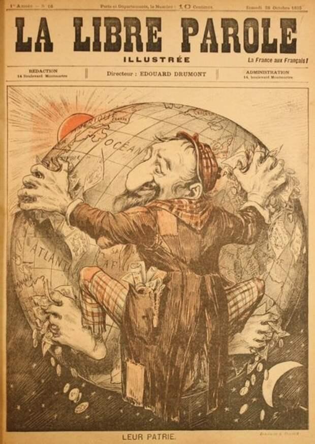 Французская газета La Libre parole