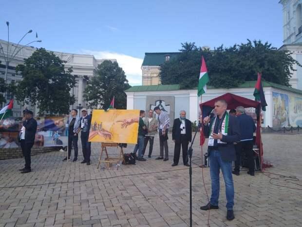 В Киеве прошёл митинг в поддержку жителей Палестины