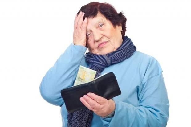 Нечаянно сломала ноутбук зятя: «Да я тебе новый куплю». А он не отказался, и берет деньги