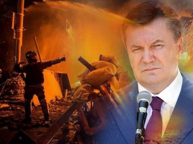 На Украине вспомнили о событиях семилетней давности
