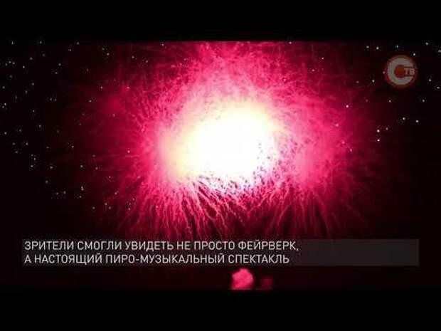 День России в Севастополе отметили свето-пиротехническим шоу