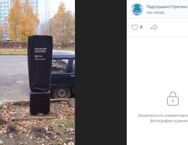 На Таллинской установили зарядную станцию для электромобилей