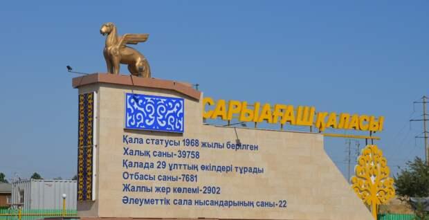 Находившегося 13 лет в розыске по делу о мошенничестве в Сарыагаше задержали в Москве