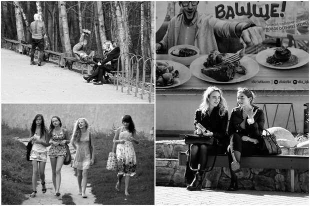 Ироничные и искренние фотографии Бориса Назаренко