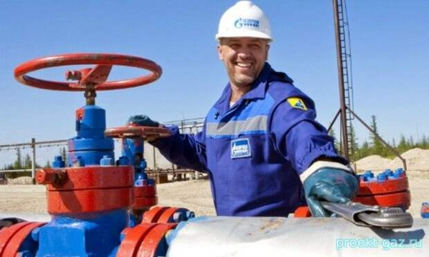 """Газпром"" поставил рекорд по росту добычи газа"