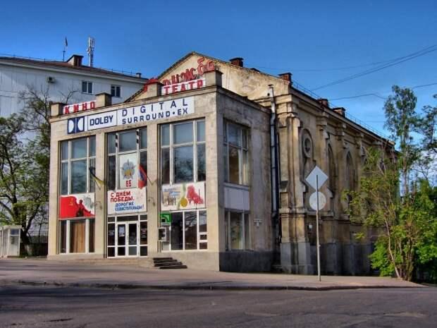 «Дружба» в Севастополе перейдёт католикам!