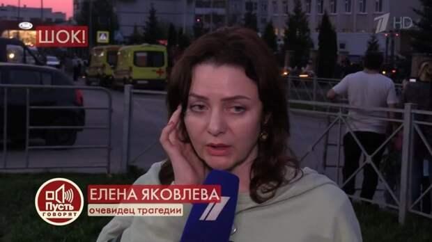 Чудесное спасение! Жительница Казани рассказала, как ее сын избежал трагедии в школе
