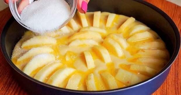 Как приготовить яблочный пирог с итальянским шармом