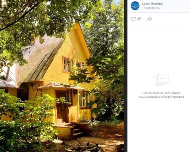 Фото дня: «теплый» домик в поселке Художников
