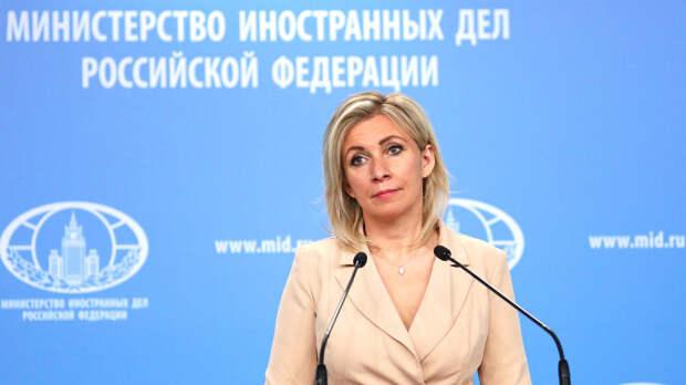 Захарова предостерегла Чехию от пике после дипломатических маневров