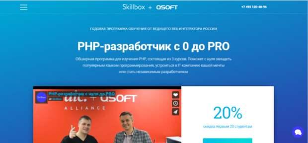 Топ-10 онлайн-курсов программирования: подборка лучших программ обучения