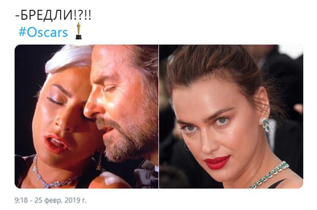 Леди Гага и Брэдли Купер/Ирина Шейк
