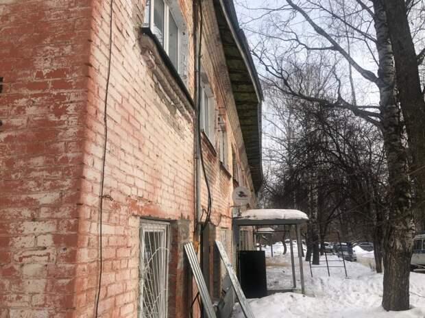 Ремонт просевшей крыши дома в поселке Машиностроителей в Ижевске обойдется бюджету в 1,8 млн рублей