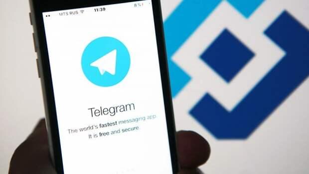 Бай-бай, Telegram?