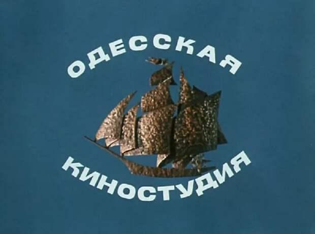 Смотреть онлайн: Лучшие приключенческие фильмы Одесской киностудии