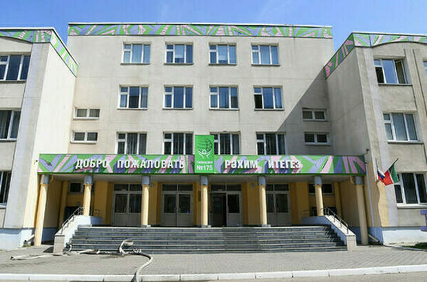 В Казани эвакуировано 15 школ из-за сообщений о минировании